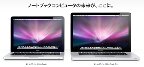 macbook_macbookpro.jpg