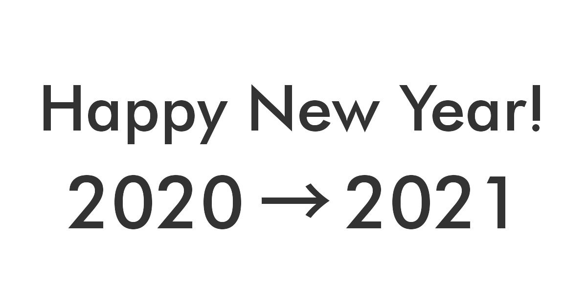 Happy New Year! 2020->2021