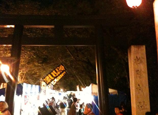 松陰神社のお祭り